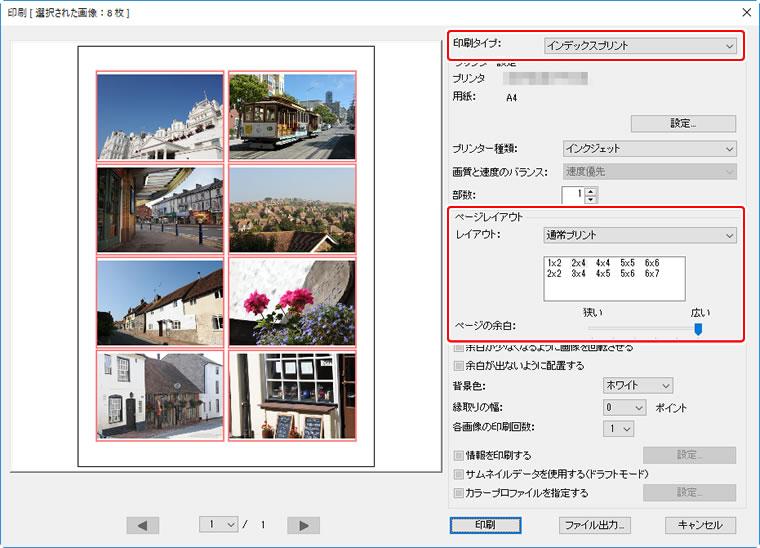 pdf 印刷 サイズ変更 mac