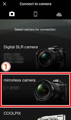 Bluetooth Pairing | SnapBridge Help | Nikon